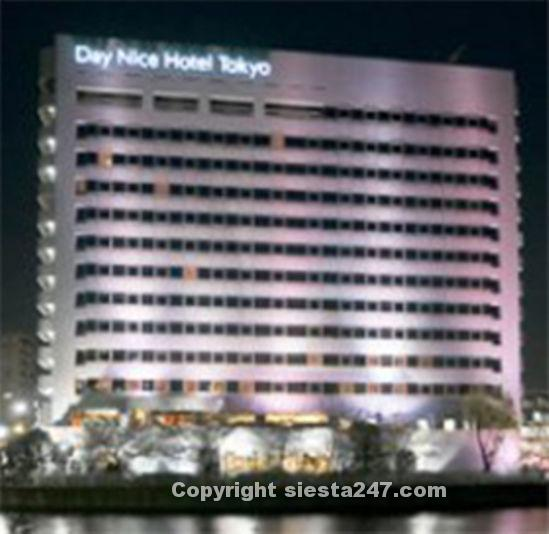 デイナイスホテル東京に泊ってみた感想です。