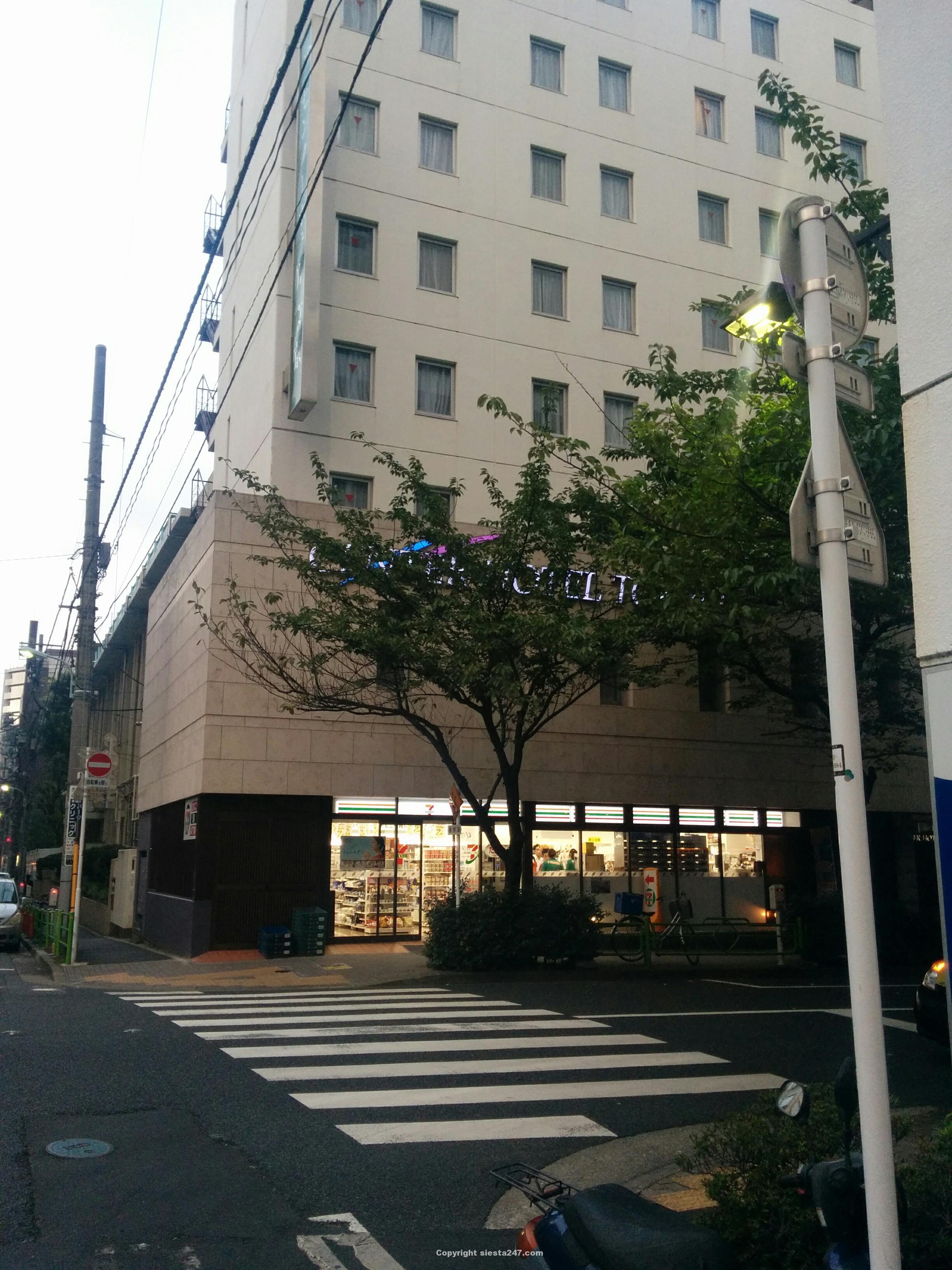 センターホテル東京正面