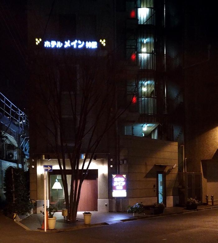 ホテルメイン神田正面