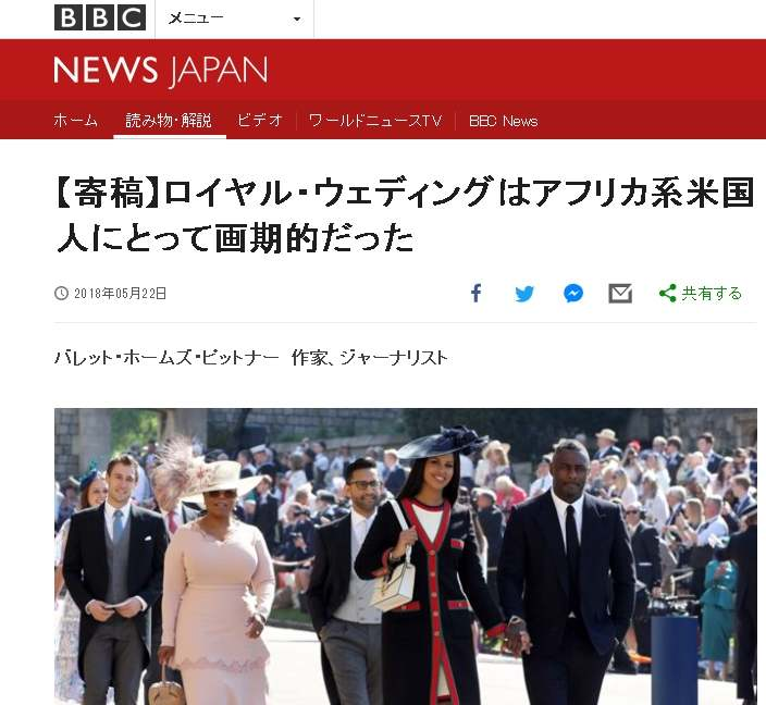 英王室のハリー王子とメガン・マークルさんの結婚式