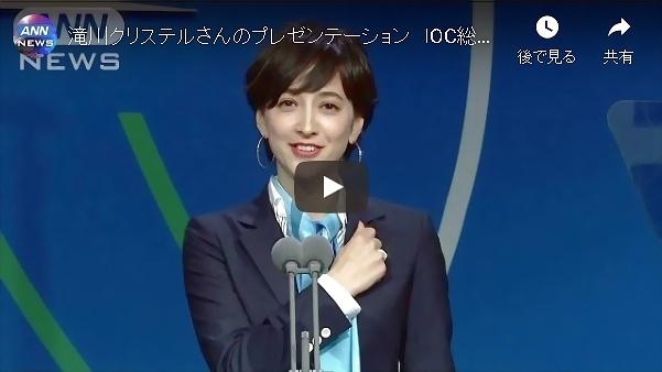 「おもてなし」の終焉|東京オリンピックと外国人観光客の動向と