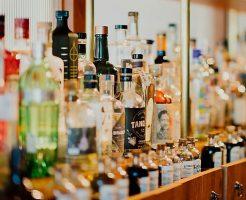 【負担0円】上場企業系のお酒買取りサービス!お中元・お歳暮でもらった要らないお酒を現金に!