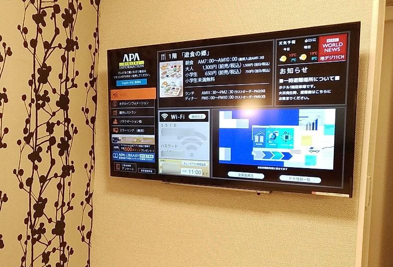 テレビは東芝製が壁からはみ出そうなサイズで設置されていました。画質もよく見やすいです。